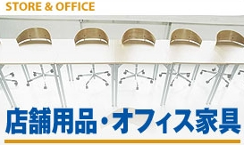 1bg_item_office