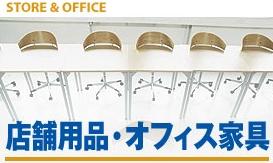 1bg_item_office